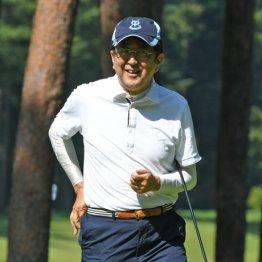 今年は加計氏不在、ゴルフはドタキャン