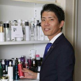 サラヴィオ化粧品・濱田拓也社長(C)日刊ゲンダイ