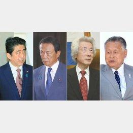 山梨に歴代首相が勢揃い(C)日刊ゲンダイ