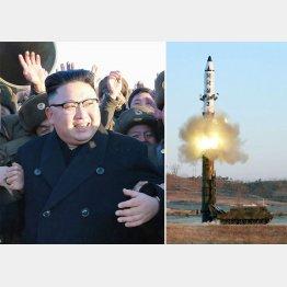 してやったり?(C)朝鮮中央通信=共同