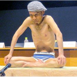まるで修行僧のような体形を披露(C)日刊ゲンダイ