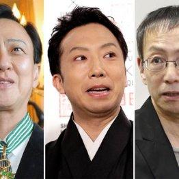 左から、板東玉三郎、市川猿之助、野田秀樹