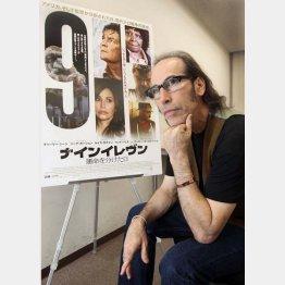 インタビューに応えたマルティン・ギギ映画監督(C)日刊ゲンダイ