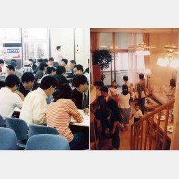 エルザタワー55は最先端マンションと話題だった(当時の販売会場と内覧会)/(C)日刊ゲンダイ