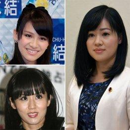 上西小百合議員とPerfumeあ~ちゃん(左上)、にしおかすみこ(左下)/(C)日刊ゲンダイ