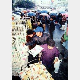 「平成の米騒動」では誰もがコメを買い求めた/(C)日刊ゲンダイ