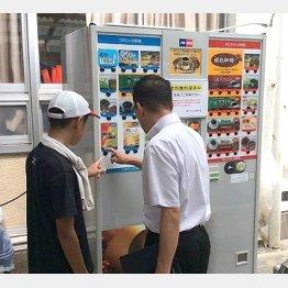 広島豪雨でも活躍したアペックス社の自販機(公式HPから)