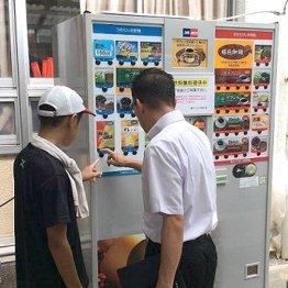 """停電時も使用可能 日本の自販機は有事の""""災害ロボ""""だった"""
