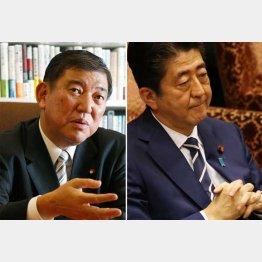 批判を強める石破元幹事長(左)と安倍首相/(C)日刊ゲンダイ