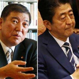 批判を強める石破元幹事長(左)と安倍首相