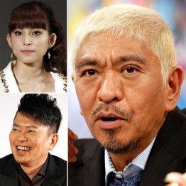 フジテレビに苦言を呈した松本人志、(左上から)上原多香子と宮迫博之/(C)日刊ゲンダイ