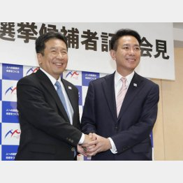 消費税にも劣る政党支持率(C)日刊ゲンダイ