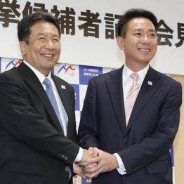 """民進党代表選 政策論争より安倍暴政を止める""""覚悟""""だろう"""