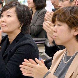 安倍昭恵夫人(左)と谷査恵子氏