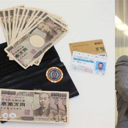 オウケイウェイヴ兼元謙任社長 財布に11万円入れるワケ