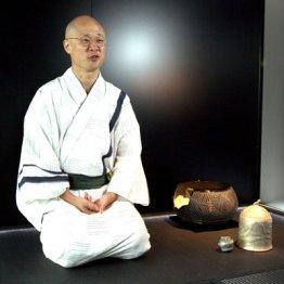 茶人の松村宗亮さん 朝の日課はコーヒー&プロテイン
