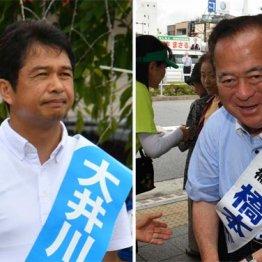 原発再稼働に前向きな大井川氏(右)と、再稼働に否定的な現職の橋本氏