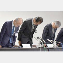 記者会見で頭を下げる山梨市幹部職員(C)共同通信社