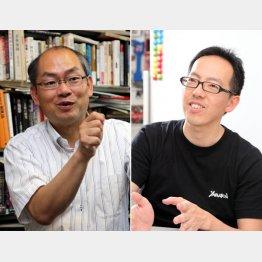 山田雄司教授(左)と松村真宏教授/(C)日刊ゲンダイ