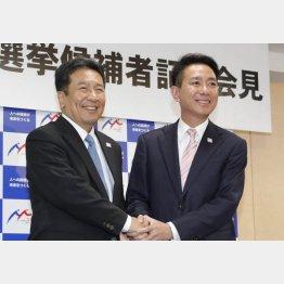 共同会見での前原元外相(右)と枝野元官房長官/(C)日刊ゲンダイ