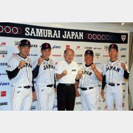 U18侍ジャパン結団式(左から2番目が清宮幸太郎選手)/(C)日刊ゲンダイ
