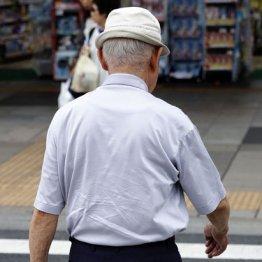 独り暮らしの老人は認知症発症リスクが2~3倍に