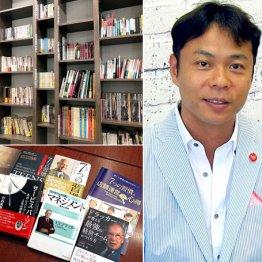 ワンダーテーブル社長秋元巳智雄さん 「本は知識の指南書」