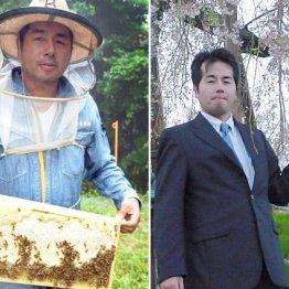 年収1000万円捨て養蜂家に転身 元エリート営業マンの現実