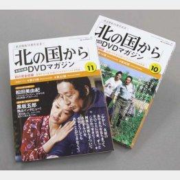 ドラマとしてはケタ外れ(C)日刊ゲンダイ