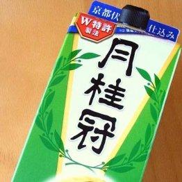 月桂冠「糖質ゼロ」は独自製法で日本酒のうま味を残す