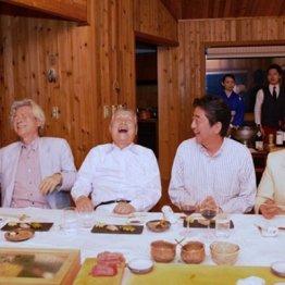国民感情を逆撫で 日本を壊した4首相のバカ笑い別荘写真