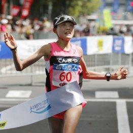 北海道マラソンで初優勝した前田穂南
