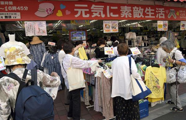 高齢化社会の味方(C)日刊ゲンダイ