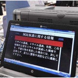 12道県に配信(C)共同通信社