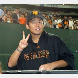 広島選手に「かわいくて憎めない」と言わしめる/(C)日刊ゲンダイ