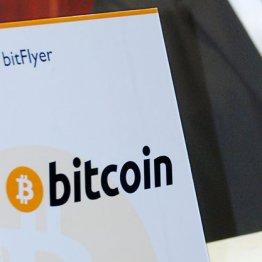 ビットコインだけじゃない 世界にある仮想通貨は650以上