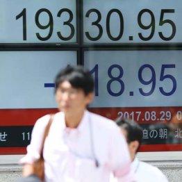 「大回り3年」「小回り3月」 中長期で株式運用がベスト