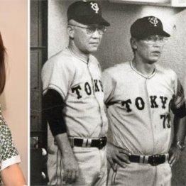 球場で孤立…大島さと子を救った巨人藤田元監督の気遣い
