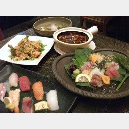 和食と中華が融合(C)日刊ゲンダイ