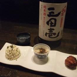 よしみ亭(王子公園)小さな蔵の日本酒にこだわった店
