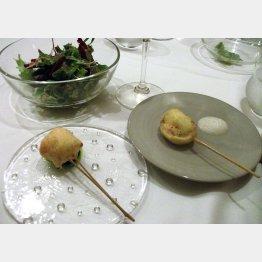 ベースはフランス料理(C)日刊ゲンダイ
