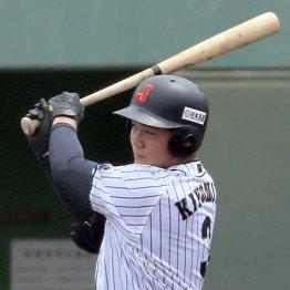 U18日本代表の清宮、中村、安田…プロ向きの性格は誰か