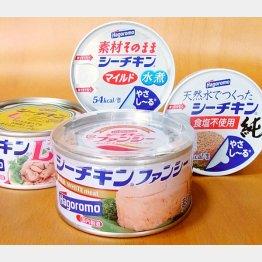 ツナ缶の原料 冷凍カツオが高騰(C)日刊ゲンダイ
