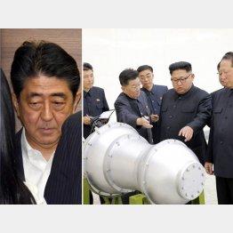「水爆」を視察する金正恩委員長(左は安倍首相)/(C)朝鮮通信=共同