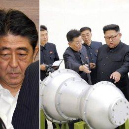 安倍政権で泥沼化 集団的自衛権で東アジア安定の大ウソ