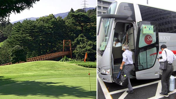 無料送迎バスで往復高速代1万1200円がお得(提供写真)