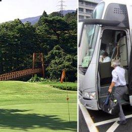 往復高速代お得に 東京駅からの無料送迎バスで集客アップ