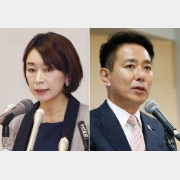 党内世論を受け山尾氏(左)の幹事長起用を撤回/(C)日刊ゲンダイ