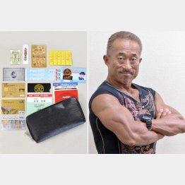 仕事に関係するカードがズラリ(C)日刊ゲンダイ