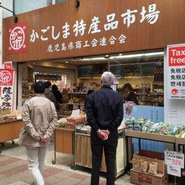 自治体連携の観光地域づくり「日本版DMO」は大手の餌食
